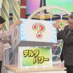 ガッテン(NHK)謝罪!番組内容や睡眠薬の名前や画像、動画は?医療現場から疑問!