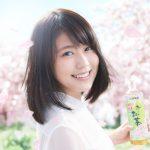 斉藤和義の「ずっと好きだった」が「お~いお茶」の新CMソング!有村架純の透明感にクラクラ