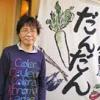 近藤博子の家族や年収、こども食堂の場所や営業日、経緯や価格、運営は?【Wiki】