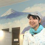 田中みずき(銭湯ペンキ絵師)の経歴や師匠、結婚や作品について【Wiki】