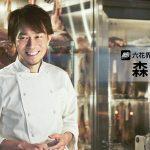 森田隼人の焼肉店は?年収や結婚(妻子)、経歴(Wiki・学歴)や家族が気になる!