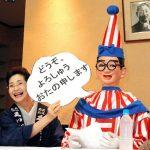 柿木道子は今現在くいだおれ太郎マネージャー?仕事や年収、講演会や家族(夫・子ども)は?