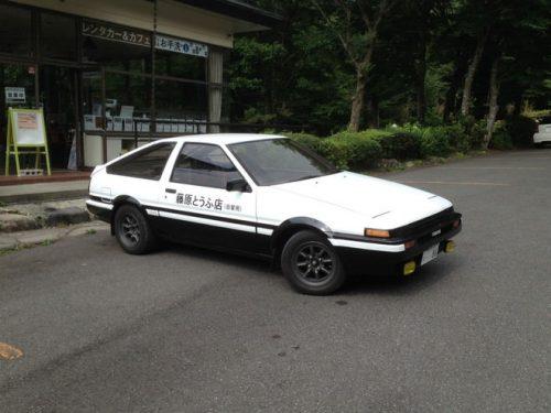 しげの秀一(頭文字D)が自動車...