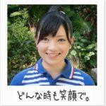 八木ひかる(佐川女子)は今現在結婚や彼氏は?画像や年収、経歴やFacebook、家族(兄弟)は?