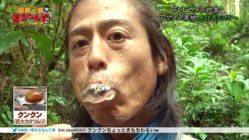 ナスDはカタツムリのクンクンを食べるし顔に塗る!