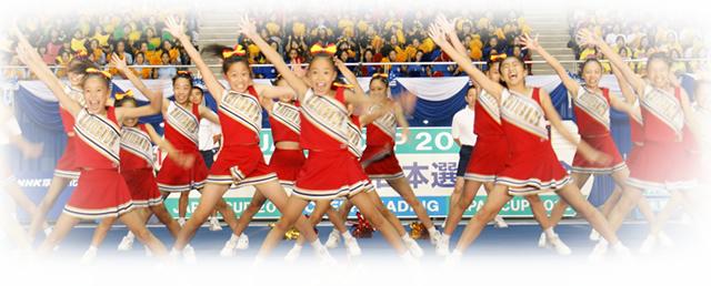 チアジャパンと日本チアリーディング協会の違いやねじれの解決方法は?