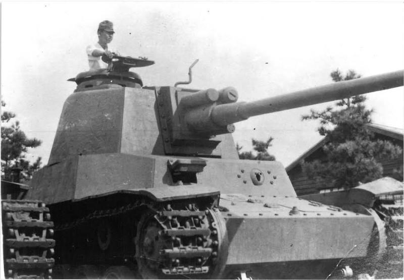 大平安夫が猪鼻湖に沈めた戦車は四式中戦車チト!浜名湖につながる湖で幻の戦車を磁気調査!