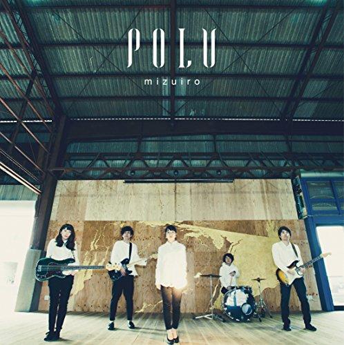 POLUのメンバーのプロフィールや動画・画像、バンド名の由来は?