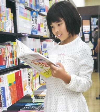 高居玲奈の両親や勉強方法(教育法)、小学校や進路の中学校が気になる!