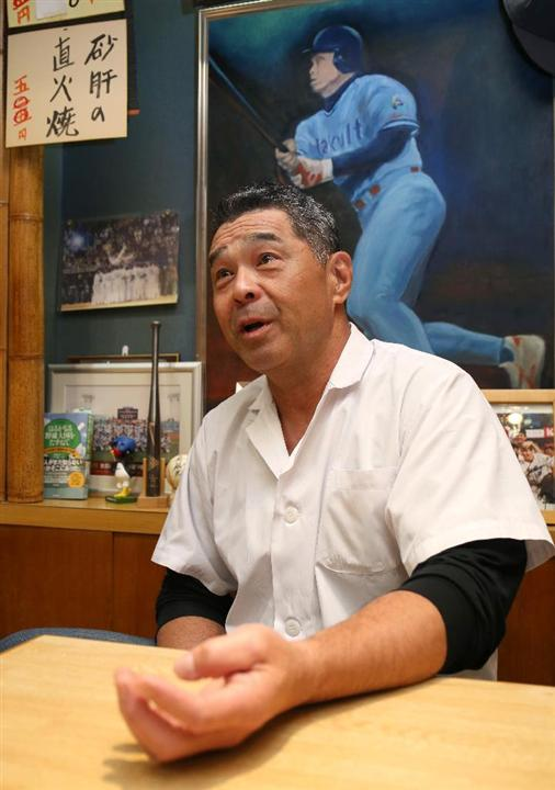 大野雄次の今現在やプロ野球引退理由、お店(大乃)の口コミ、野村監督との因縁とは?