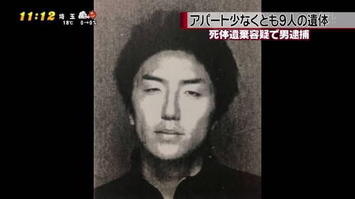 白石隆浩の顔写真(画像)や経歴・アパートは?座間複数遺体の死体遺棄容疑で逮捕!犯人なの?