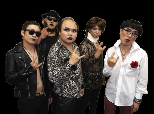 菊地正志はビジュアル系エアバンド「禿夢(はげゆめ)」のメンバー?MV動画は?