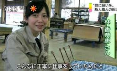 林香奈恵(美人畳職人)の経歴や画像、彼氏・結婚や福島の林畳店情報は?