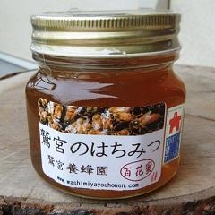 鷲宮養蜂園(埼玉県久喜市)ハチミツの通販お取り寄せは?小川一之が人生の楽園に出演!