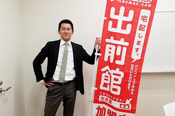 瀬戸康太郎(デリバリー)の経歴・職業や会社、結婚やおすすめ店は?【マツコの知らない世界】