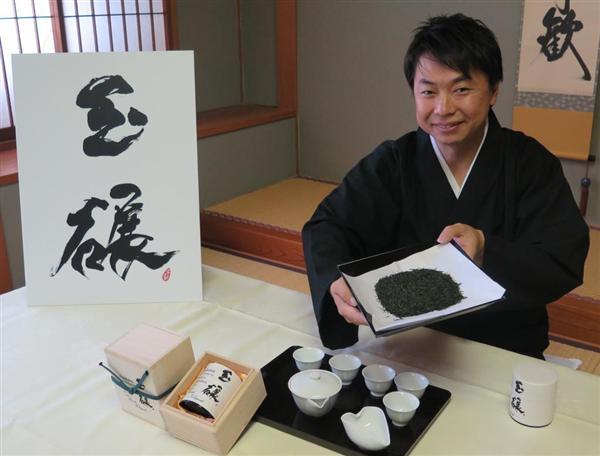 小林裕(茶師)の経歴やおすすめ茶葉の通販お取り寄せ、年収や結婚は?【マツコの知らない世界】