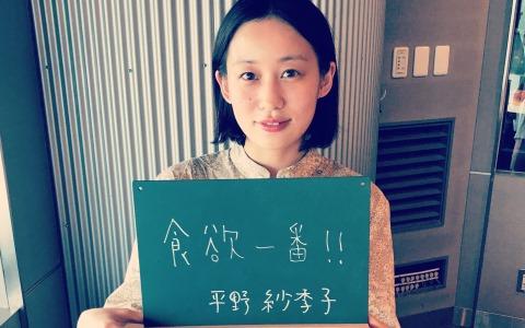 平野紗季子の食日記や彼氏・結婚、経歴や年収、フードエッセイストおすすめの食材は?【セブンルール】