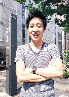 三輪真之の現在や経歴は?箱根駅伝ランナーで本田圭佑の元トレーナー?