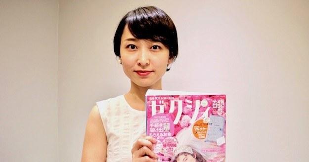 平山彩子(ゼクシィ)の経歴や彼氏・結婚、年齢や年収・学歴は?【ナカイの窓】