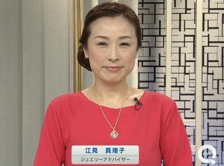 江見真理子のキャスト通販講座や年収、結婚や年齢は?【マツコ会議】