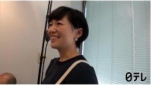 田辺涼子(吉本マネージャー)の学歴や結婚、担当タレントや経歴は?【深イイ】