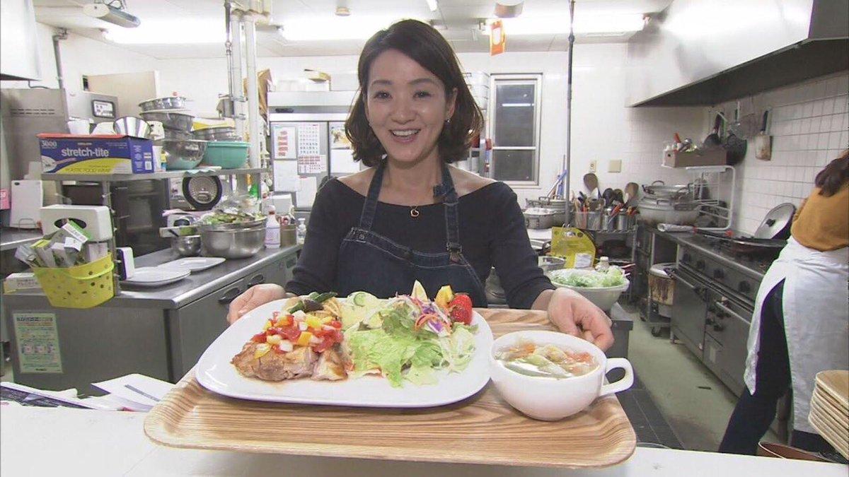 村野明子はセレッソ大阪寮母で経歴や結婚(夫・子供)、レシピ本や年収も気になる!