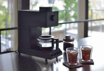 燕の匠全自動コーヒーメーカー(カフェバッハ監修)の通販や口コミ感想、機能や価格・値段は?【芸能人神ギフト】