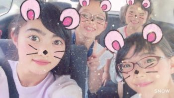 井上咲楽の妹は眉毛も似てて可愛い?名前や画像、実家は?ハーフなの?【深イイ】