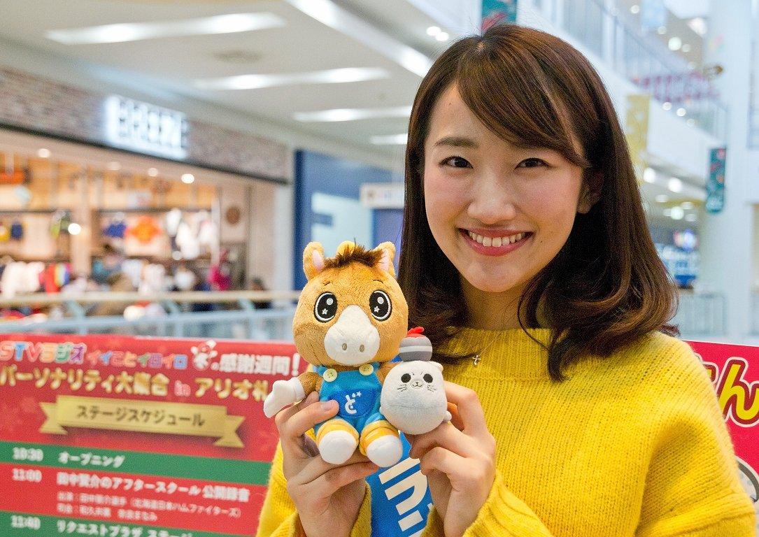 西尾優希アナ(STV)の彼氏・結婚や学歴、年収や身長・体重・スリーサイズは?【どさんこワイド】