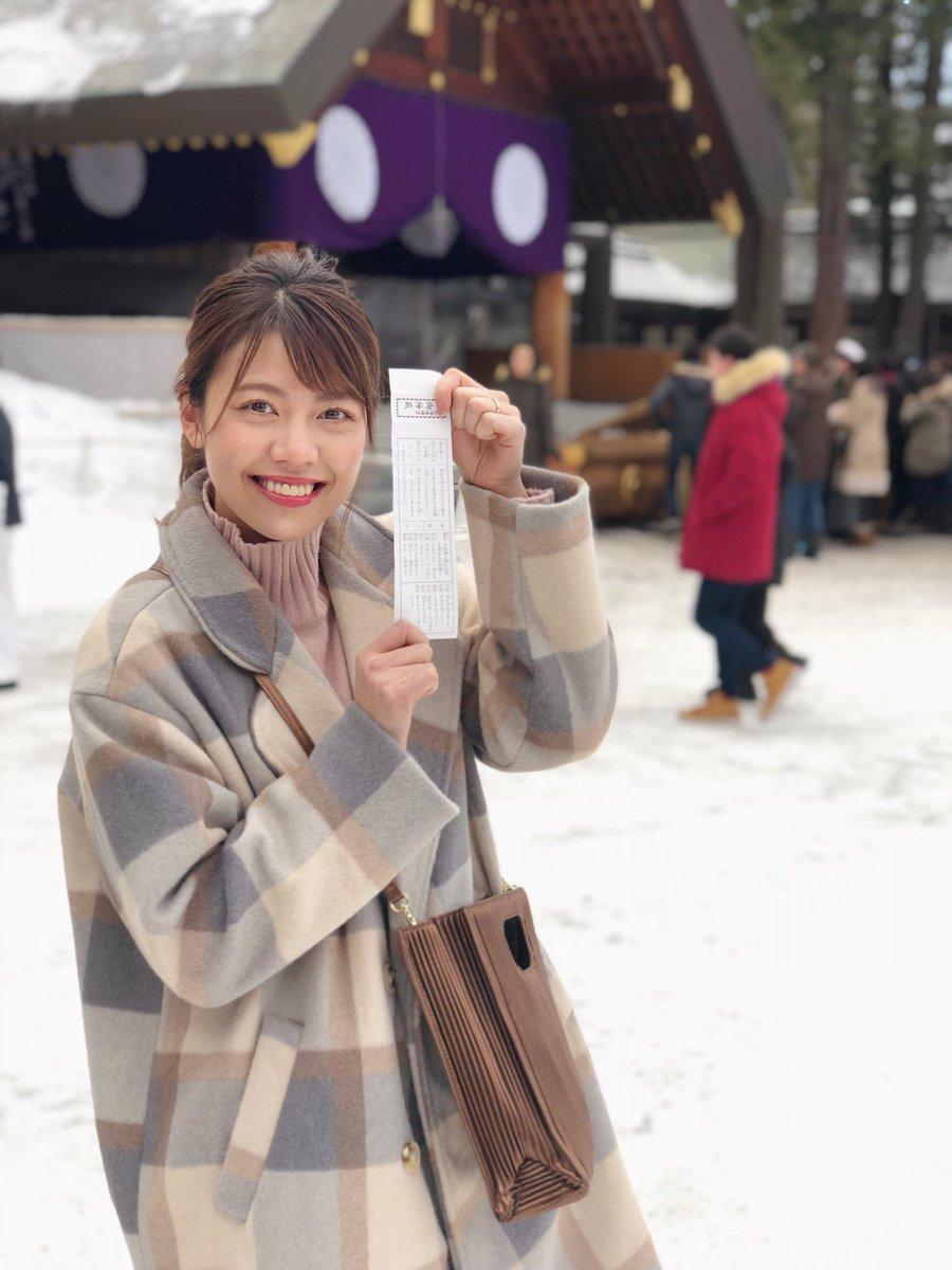 吉田晴香お天気キャスター(HTBイチモニ)の結婚(夫)や学歴、年収や身長・体重・スリーサイズは?