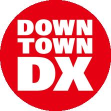 ダウンタウンDX2019年運勢ランキング結果まとめ 星座・血液型48通り